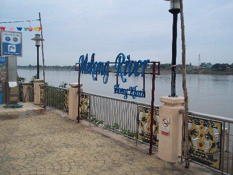 Mekong River in Nong Khai