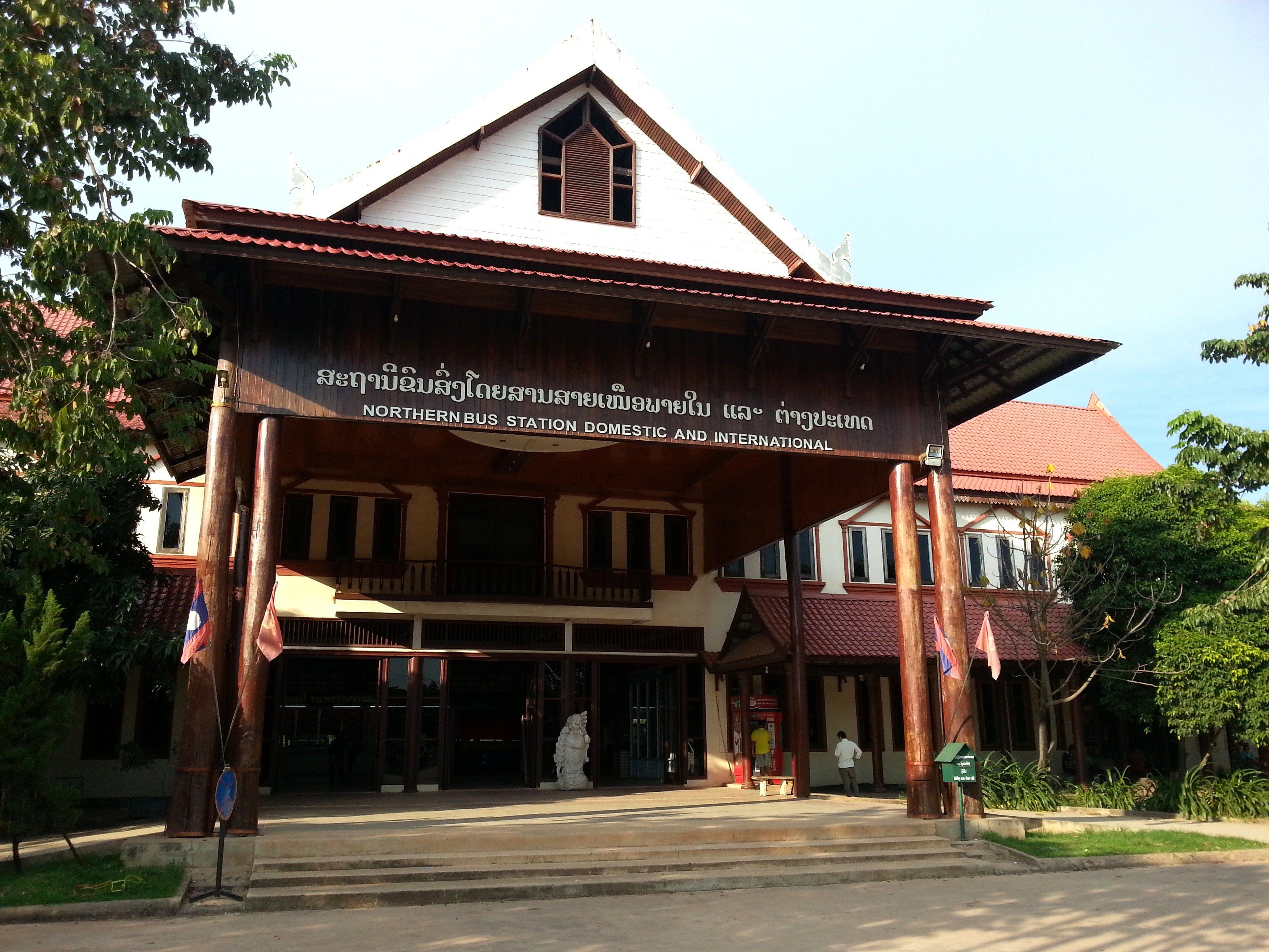 Front entrance to Vientiane Northern Bus Terminal