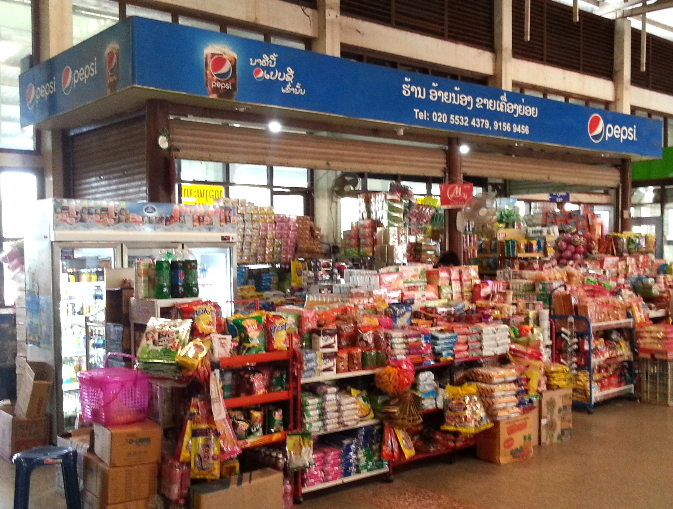 Shop in Vientiane Northern Bus Terminal