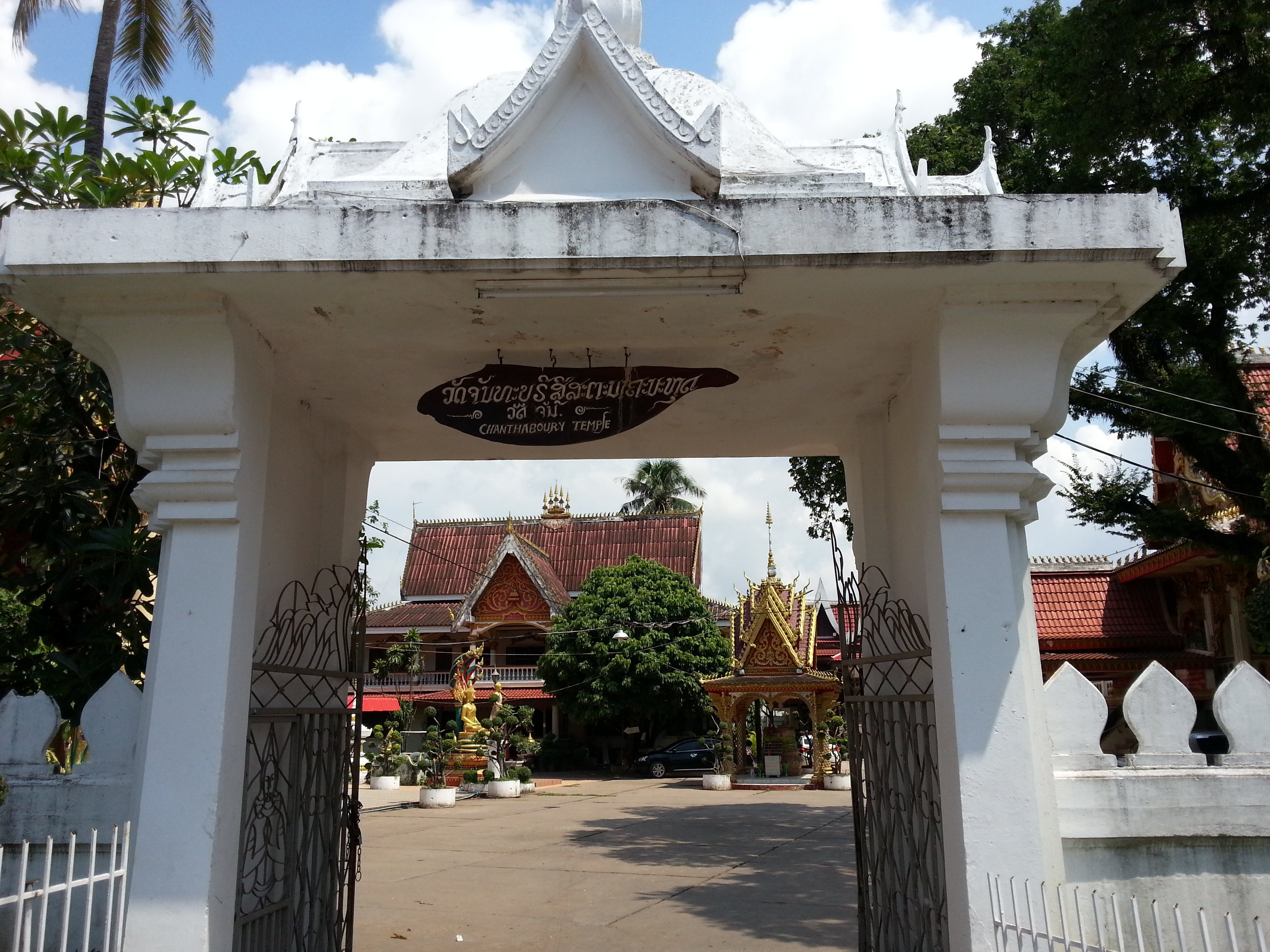Entrance to Wat Chanthaboury