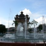Fountain in Patuxai Park