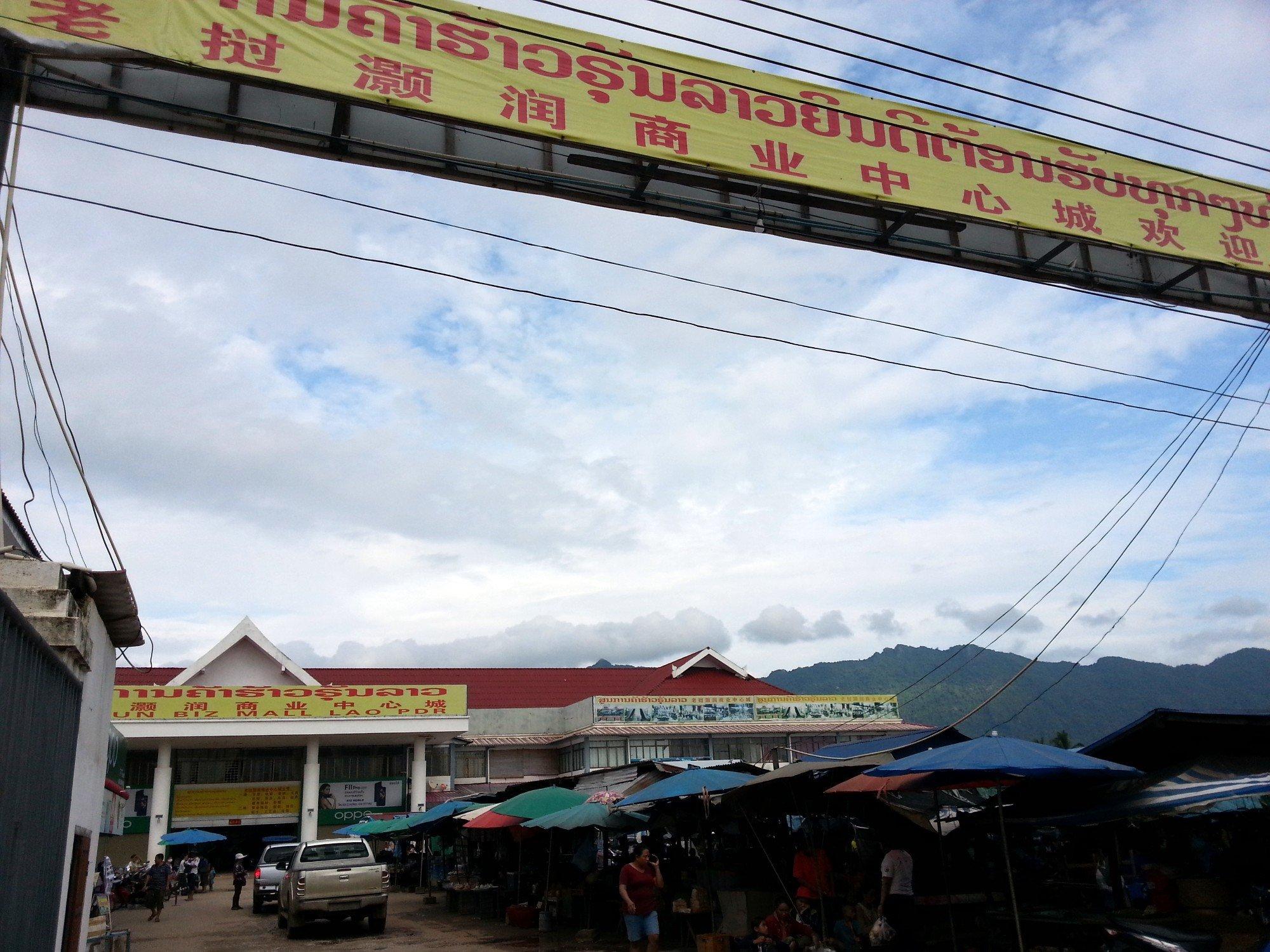 Entrance to Xayaboury Market