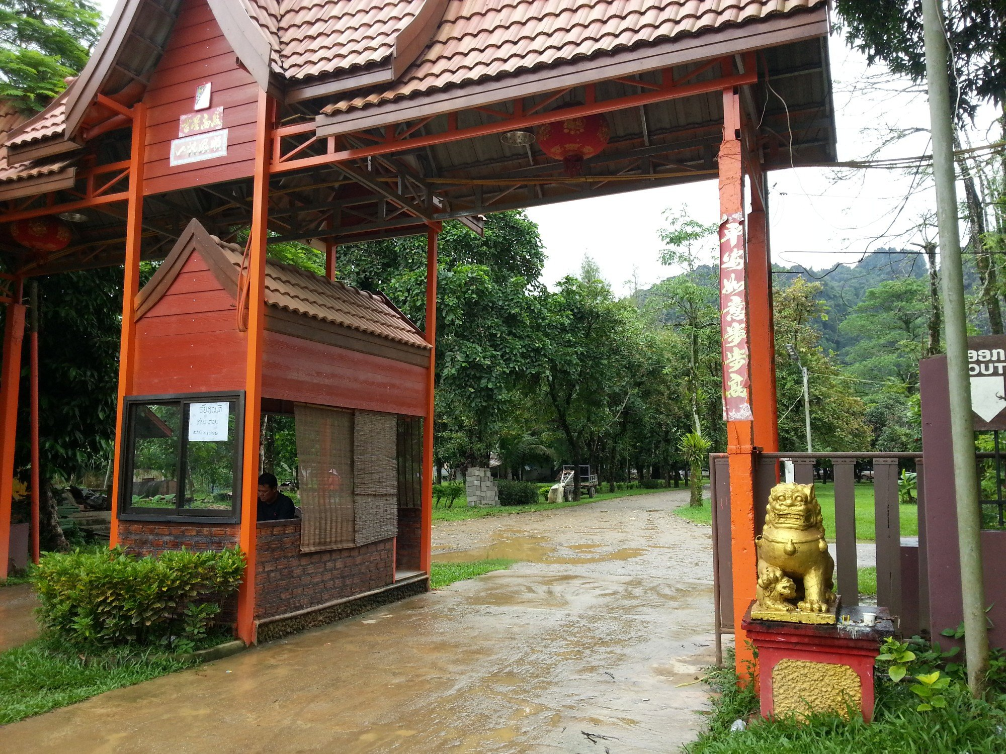 Entrance to the Tham Chang Cave area