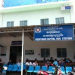 Vientiane Central Bus Station