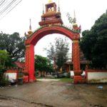 Entrance to Wat Kang in Vang Vieng