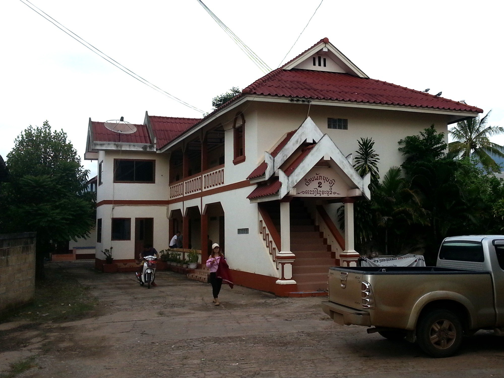 Bounvong Guesthouse in Xayaboury