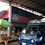 Short distance service at Phoukham Garden Bus Station