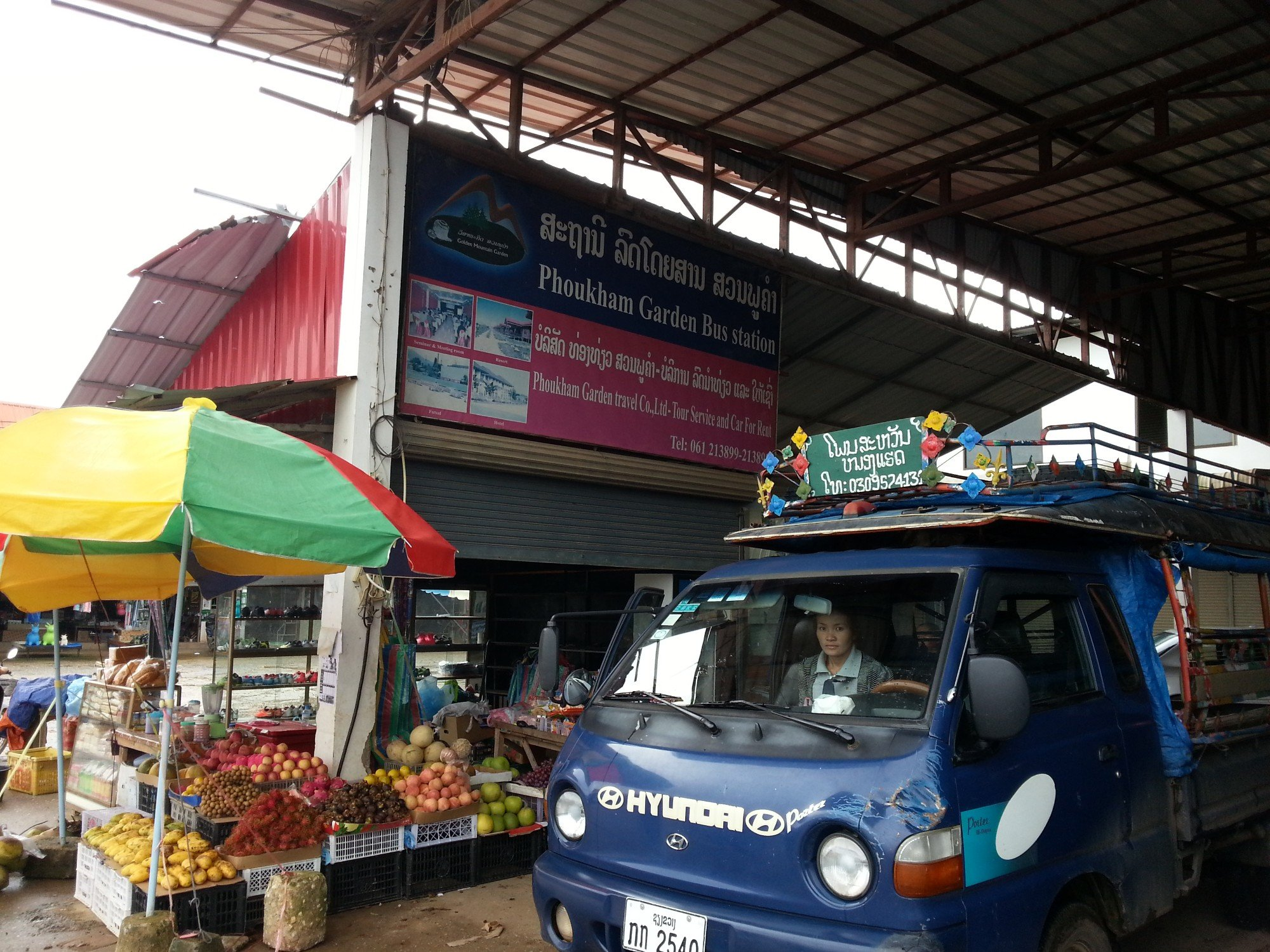 Short distance service at Phoukham Garden Bus Station