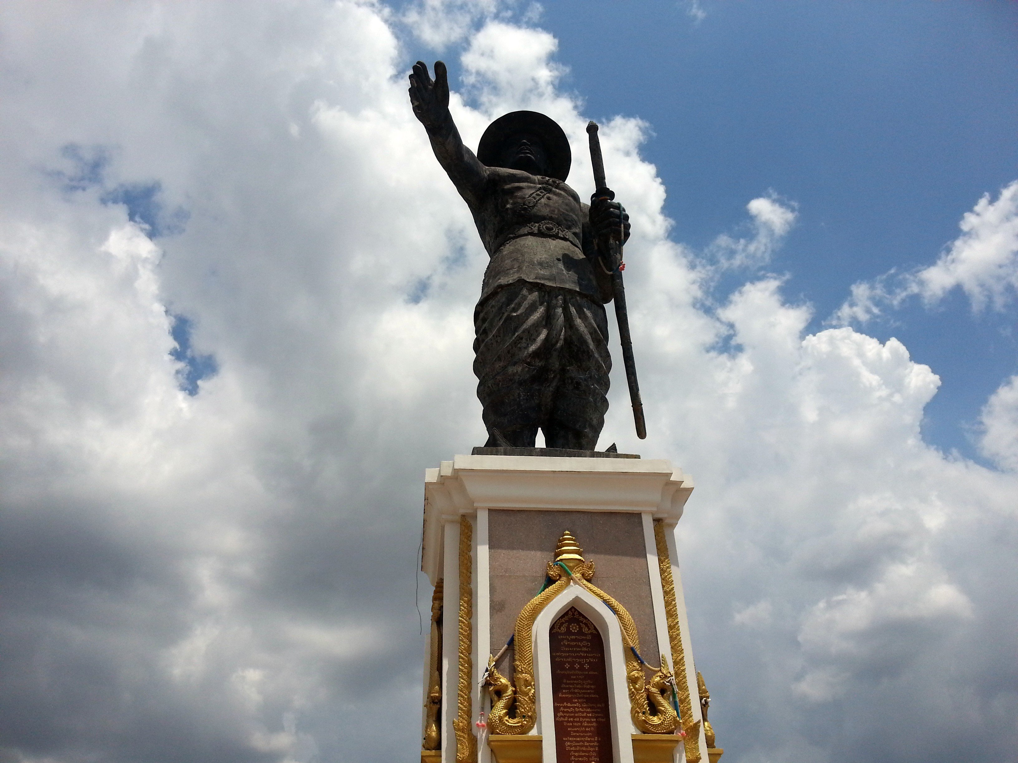 Chao Anouvong lead a rebellion against Siam