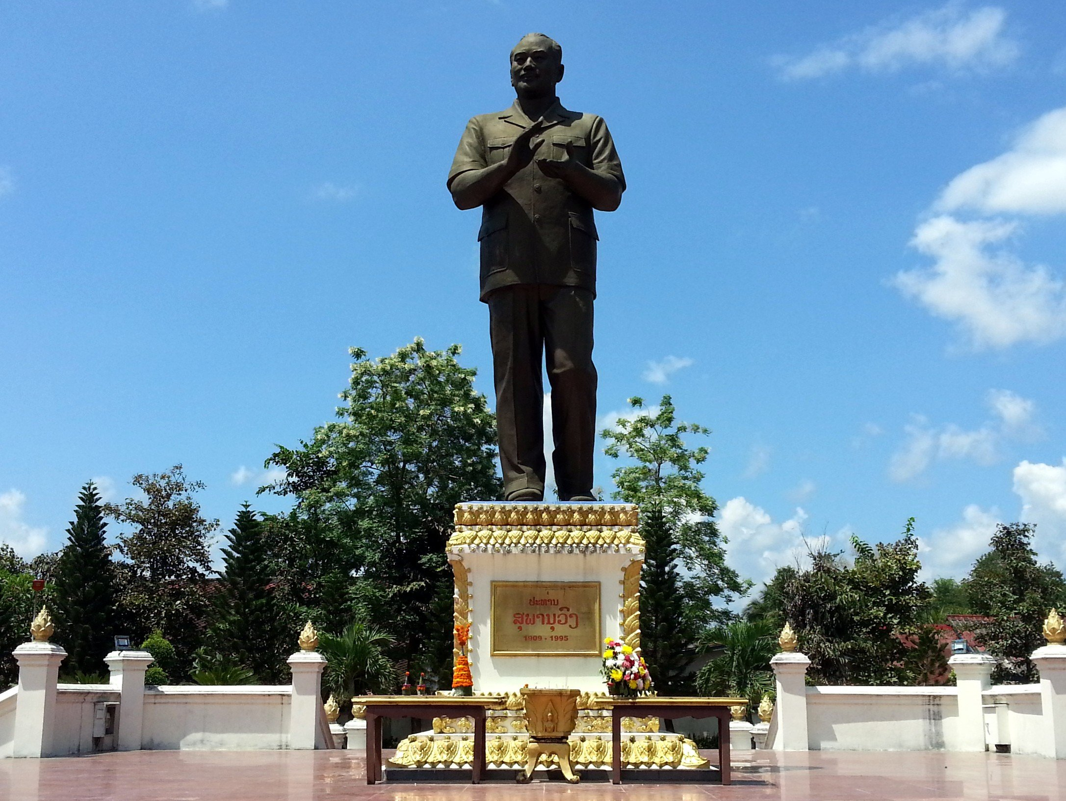 Monument to President Souphanouvong