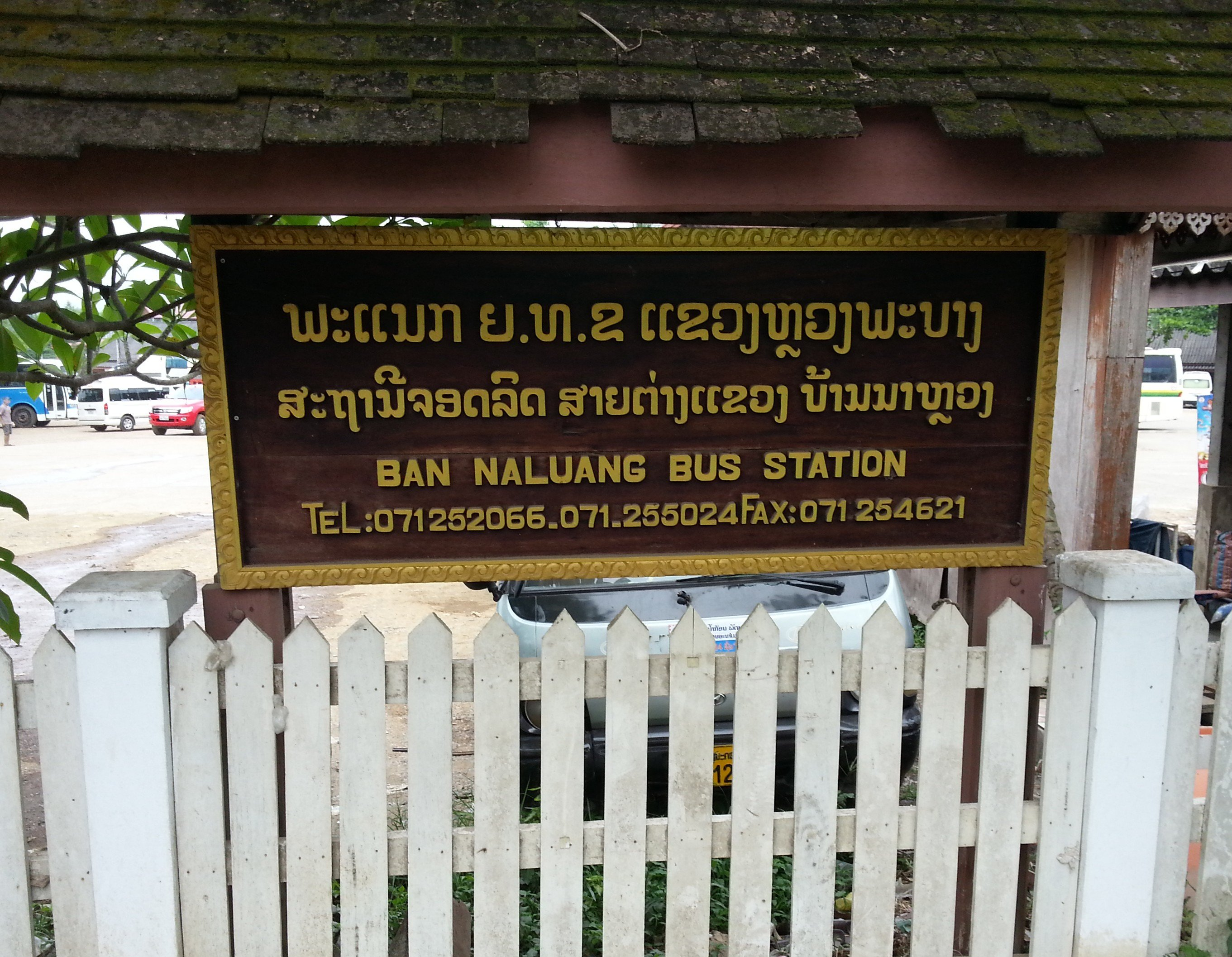 Sign for the Southern Bus Terminal
