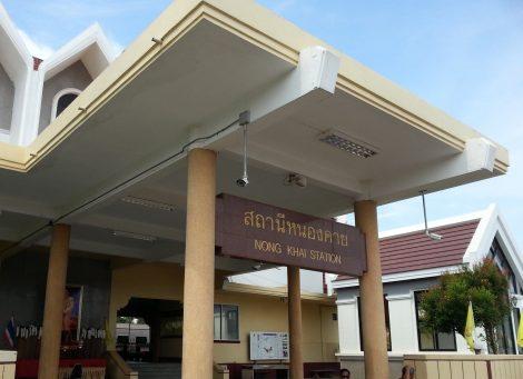 Nong Khai Railway Station in Thailand