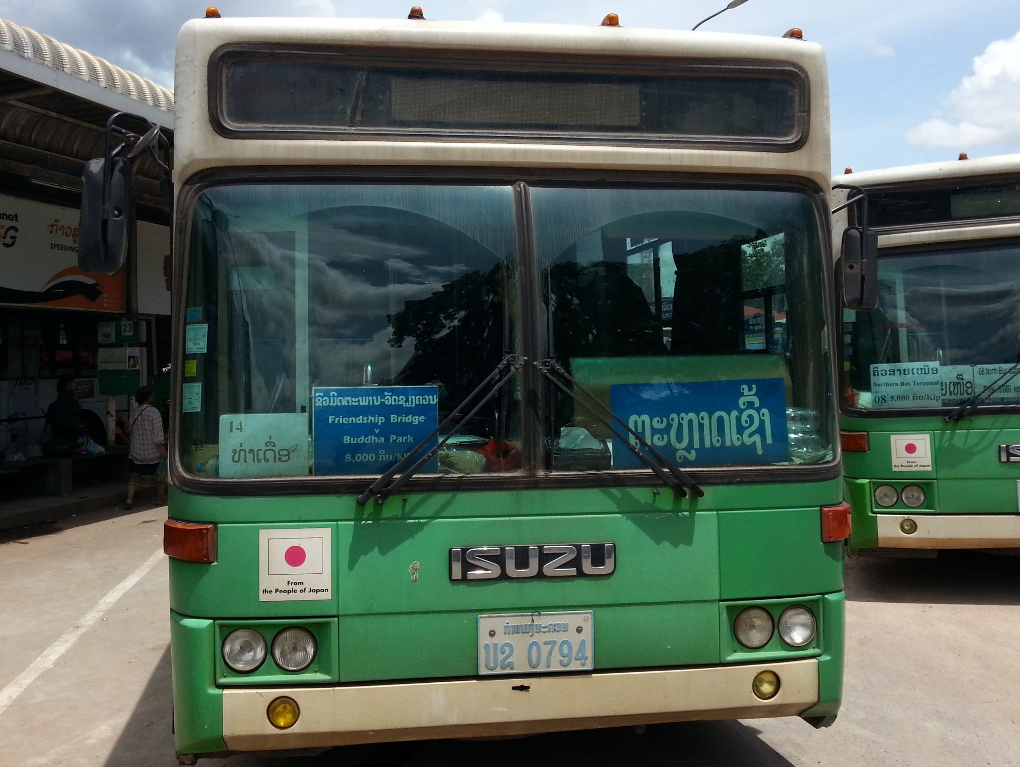 Bus to the Thai border from Vientiane Central Bus Station