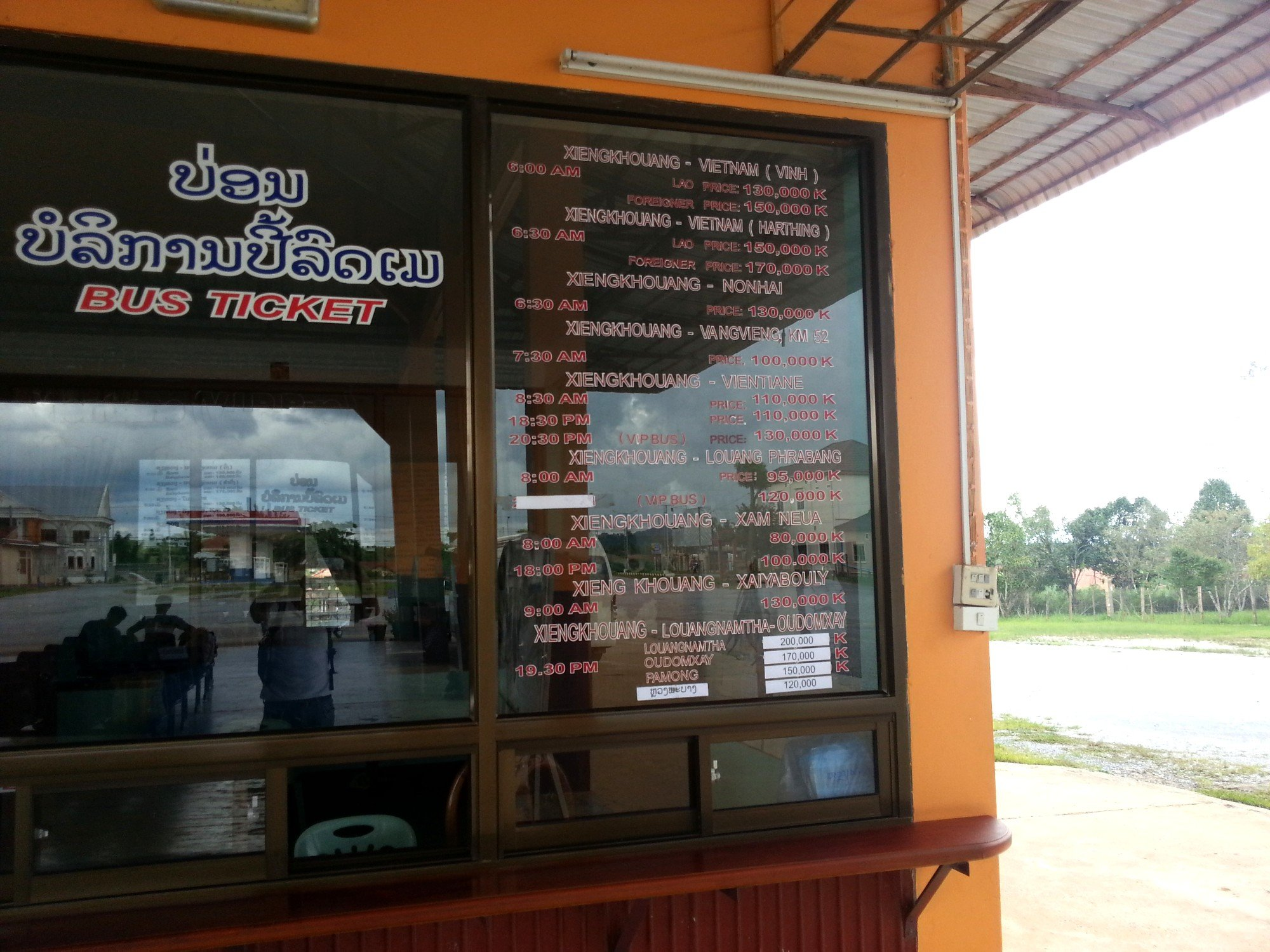 Ticket counter at Xiengkhouang Bus Station