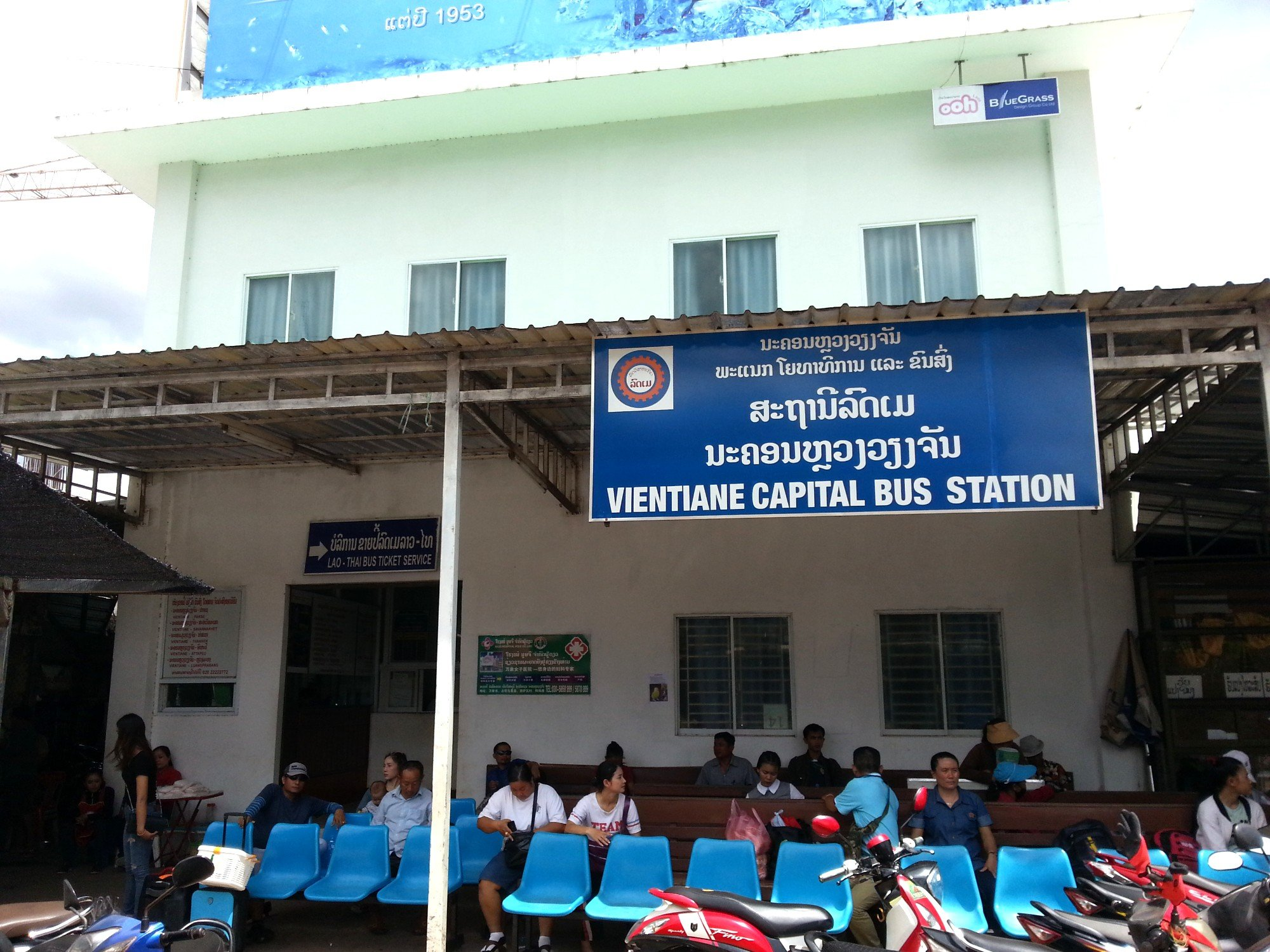 Vientiane Central Bus Station